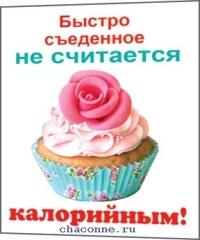 Магнит виниловый 01-1-034А